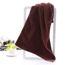 Coffee Hotel Hotel Foot Towel Bath Beauty Sauna Import Pur
