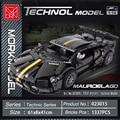 Технический конструктор Суперскоростной автомобиль из серии чемпионов, модель автомобиля, конструктор, гоночный автомобиль, игрушки для д...