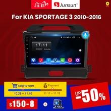 Junsun V1 2G+32G Android 10 DSP Car Radio Multimedia Video Player Navigation GPS  2 din For KIA Sportage 3 2010 2011 2016 no dvd