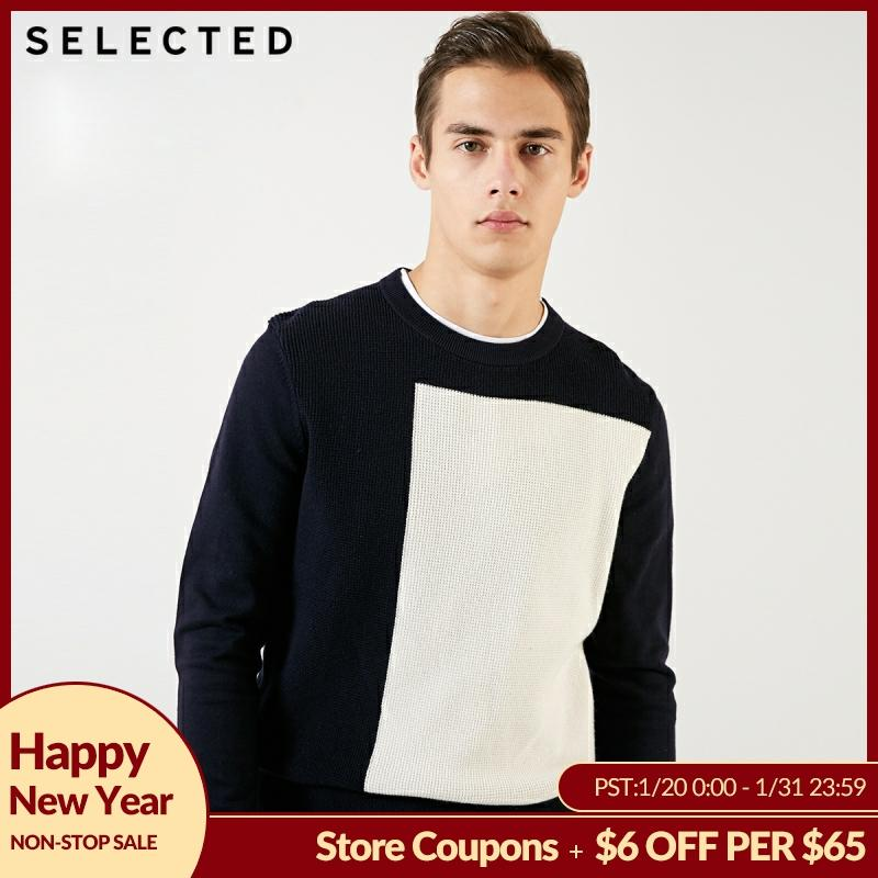 SELECTED Geometrical Pattern Sweater Men's Assorted Colors Pullover Clothes O-Neck Knit Sweater S   419124553