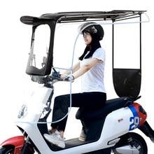 Auvent de moto électrique, auvent de parapluie, parapluie imperméable de voiture électrique, pare-soleil épais de protection contre la pluie