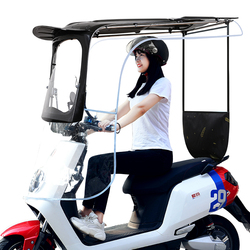 Electric Motorcycle/Motorcycle Canopy, Umbrella Awning,Electric Car Waterproof Umbrella, Sun Block Rain Shield Thickened Canopy