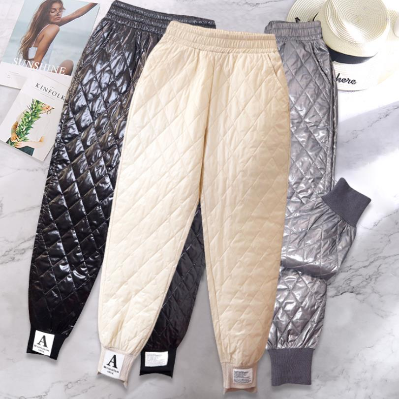 Down Trousers Autumn And Winter New Stretch Casual Pants Women Warm Harem Pants