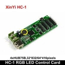 5 unids/lote XY UA/ HC 1(4x hub75b) fondo gris completo animación tarjeta de Control LED, pantalla RGB Small