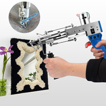 Electric Rug Tufting Gun Weaving Flocking Machines Carpet Tufting Gun Hand Gun Carpet Cut Pile And Loop Pile Machines Home Decor
