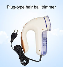 Удаление волос мяч триммер для одежда шторы пиллинг Брюки Специальное
