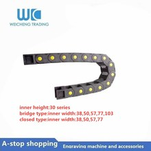 Transmission Chain 30x38/50/57/77/103 Plastic Towline Nylon Cable Drag Chain Wire Carrier with end connector