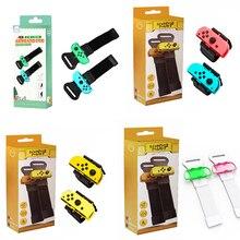 Bracelet de jeu élastique réglable, 1 paire, pour manette Joy Con, Bracelet intelligent de danse pour Nintendo Switch