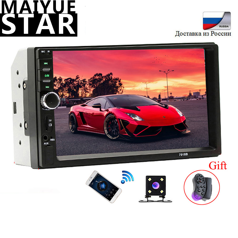 Maiyue star 2 Din Car Radio 7 HD Touch Screen Stereo FM Audio MP5 Player With Rearview Camera/SD/USB/Bluetooth Auto Radio image