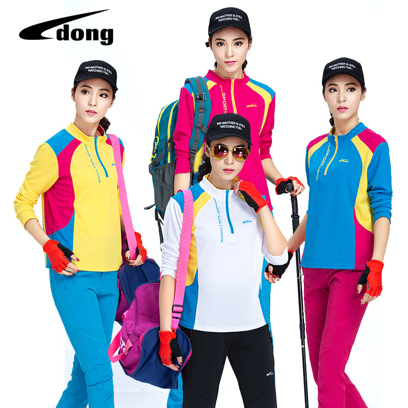 Jingdong New Style Quick Drying Clothes Long Sleeve Summer Mixed Colors Outdoor Large Size Men And Women Breathable Athletic T-s