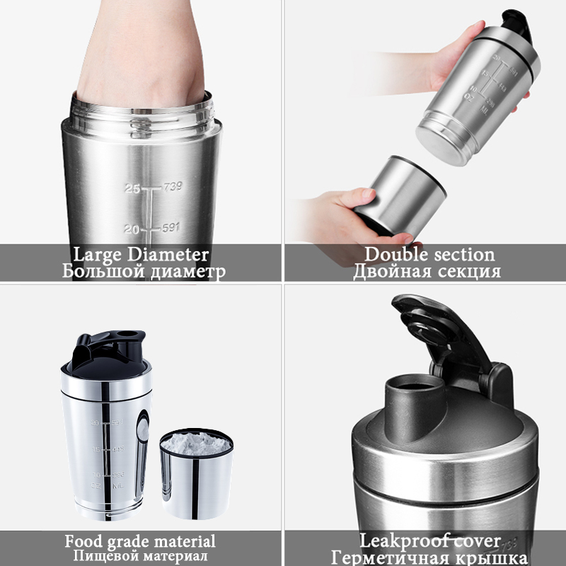 Hef69643bc57749bc81c84e5e44bfdb7eG 26OZ Water Bottles Detachable Whey Protein Powder Sport Shaker Bottle For Stainless Steel Cup Vacuum Mixer Outdoor Drinkware