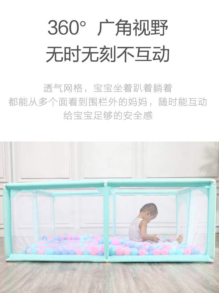 Children's Game Fence Baby Crawls Safely On The Indoor Floor Baby's Toddler Fence Guard Fence