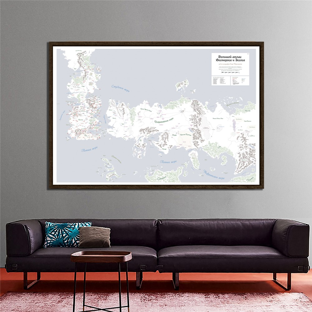 Games Of Thrones Non-woven Wall Art The Map Of The Known World Poster Home Bar Decor Painting