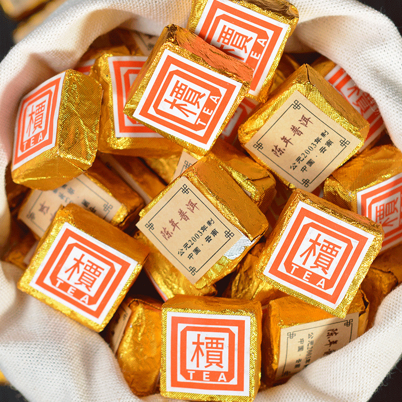Promotion 2003 Year Small Puer Tea Brick 200g Down Three High Clear Fire Detoxification Beauty Puerh Pu Er Tea