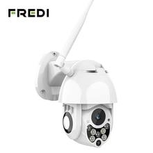 FREDI Auto Tracking Outdoor PTZ IP Camera 1080P Speed Dome Surveillance Cameras Waterproof Wireless WiFi Security CCTV Camera