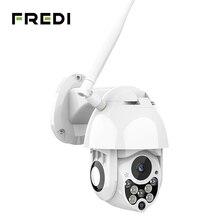 FREDI cámara IP de seguimiento automático para exteriores, PTZ, 1080P, domo de velocidad, cámaras de vigilancia, impermeable, inalámbrica, WiFi, cámara de seguridad CCTV