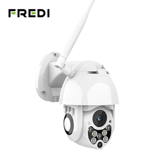Fredi Auto Tracking Outdoor Ptz Ip Camera 1080P Speed Dome Bewakingscamera S Waterdichte Draadloze Wifi Beveiliging Cctv Camera