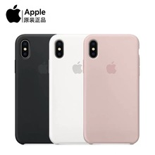 With LOGO Official Silicone Case For iphone 7 8 6S 6 Plus 12 11 Pro X XS MAX XR phone Case for Apple iphone 12pro 12mini Cover
