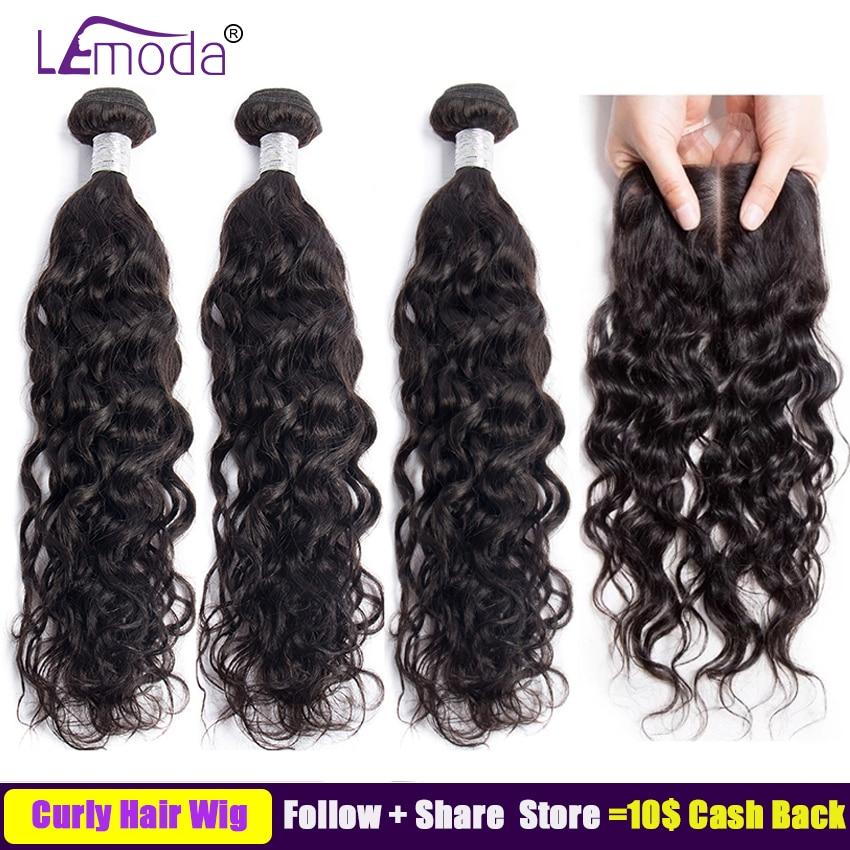 Lemoda Brazilian Water Wave Bundles With Closure Remy Hair Lace Closure With Bundles Deal Human Hair Bundles With Closure