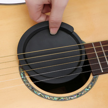 Hot 2pcs Silicone Guitar Sound Hole Cover Noise Reduction Buffer Plug Universal Accessory DO2