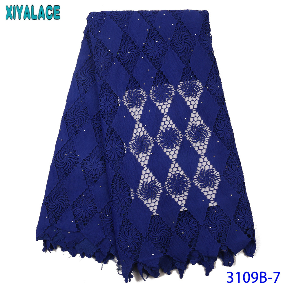 Royal Blue 2019 French Cord Lace Fabric African Lace Fabric Embroidered Nigerian Lace Fabric With Stones For Wedding KS3109B