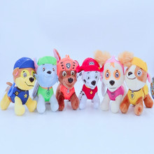 6 Pcs/Set Cute Paw Patrol Dog Puppy Stuffed Doll Plush Toys For Children Gifts