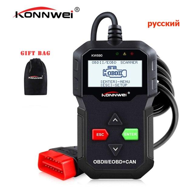 2020 OBD outil de Diagnostic KONNWEI KW590 lecteur de Code de voiture automobile OBD2 Scanner Support multi marques voitures et langues livraison gratuite
