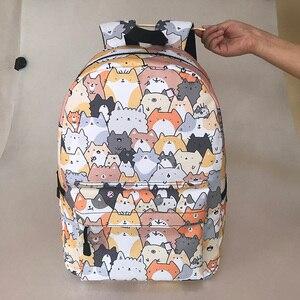 Image 3 - Mochila escolar Kawaii con diseño de cachorros para niños, morral escolar con diseño de Pug / Bulldog / Bull Terrier