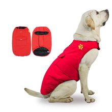 Fashion Warm Dog Outdoor Jacket Waterproof Dog Clothes Vest Winter Warm Cotton Dogs Clothing for Large Middle Dogs Labrador
