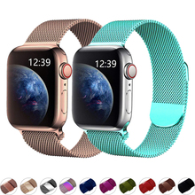 цены milanese loop strap for apple watch band 42mm 38mm apple watch 4 5 band 44mm 40mm bracelet stainless steel magnetic watchband