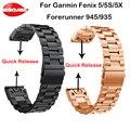 26 22 20 мм ремешок для часов для Garmin Fenix 5X 5 5S 3 3HR Forerunner 945/935 GPS часы быстросъемные полосы из нержавеющей стали