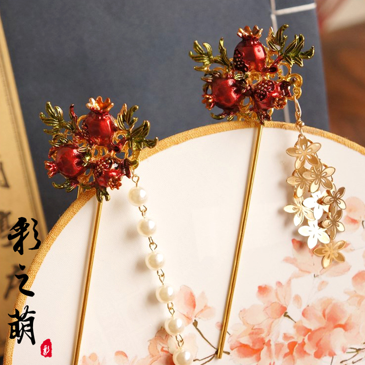 Ancient Style Hanfu Red Pomegranate Flower Long Tassel Headdress Classical Hair Accessories Antiquity Hairpin Step Shake Cosplay