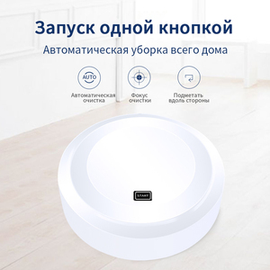 Image 4 - Creative Automatic  Sweeping robot vacuum cleaner USB charging cordless vaccum clean vacum cleaner wireless robot vaccum robots