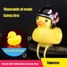Mały żółty rower kaczka rower dzwon Luminous normalny Airscrew kask kaczka Ducky Dicycle wiatr silnik jazda na rowerze światła róg tanie tanio CXWXC Zwykły dzwonek CN (pochodzenie) bike bell duck Rubber small Yellow Duck 10kinds