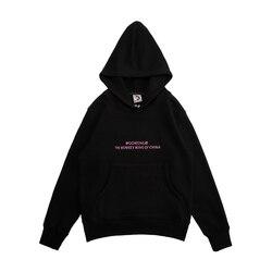 Hip Hop Jackets Men Windbreaker men's Loose Casual Jacket Male Coats Zipper Tracksuit Streetwear XL Color Black