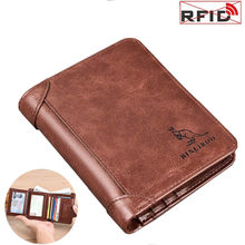 2021 New Fashion Men Wallet Anti Theft RFID 3 Fold Short Credit Card Holder Genuine Leather Wallet Men Purse