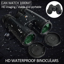 10X42 Binoculars Waterproof Professional Camping Hunting Telescope Zoom Bak4 Prism Optics with Binoculars Strap