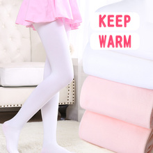 Winter Thick Pantyhose Girls Kids Adult Dance Tights Ballet Collant Warm Seamless Stockings 800D