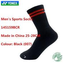 Yonex профессиональные утолщенные Носки для бадминтона для мужчин и женщин спортивные носки