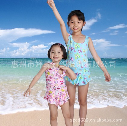 KID'S Swimwear GIRL'S Hot Springs Tour Bathing Suit Kids Tour Bathing Suit 45-70 Code (1-13-Year-Old)