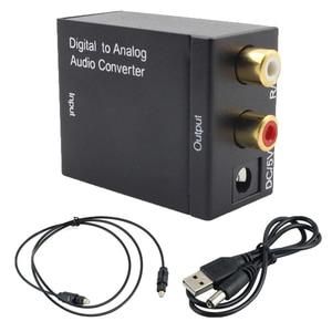 Dual-chip Fiber Digital to Analog Stereo Audio Amplifier Converter Adapter Optical Fiber SPDIF Toslink Coax Audio Decoder(China)