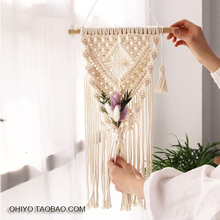 Wedding lace wall hanging hand-woven bohemian cotton line bohemian tapestry home decoration