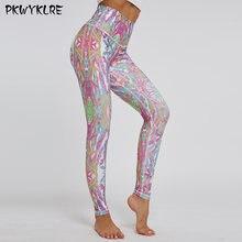 Женские штаны для йоги с завышенной талией женские спортивные
