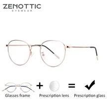 ZENOTTIC-gafas graduadas con montura para hombre, con luz azul lentes fotocromáticas, para miopía, hipermetropía