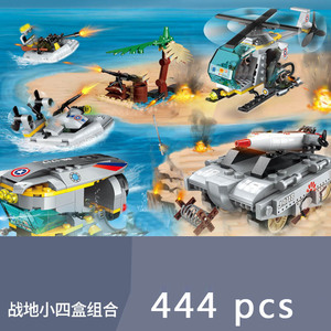 Image 5 - ship Carrier military submarine sets boat Battleship warship model Building kits Blocks bricks kid toys