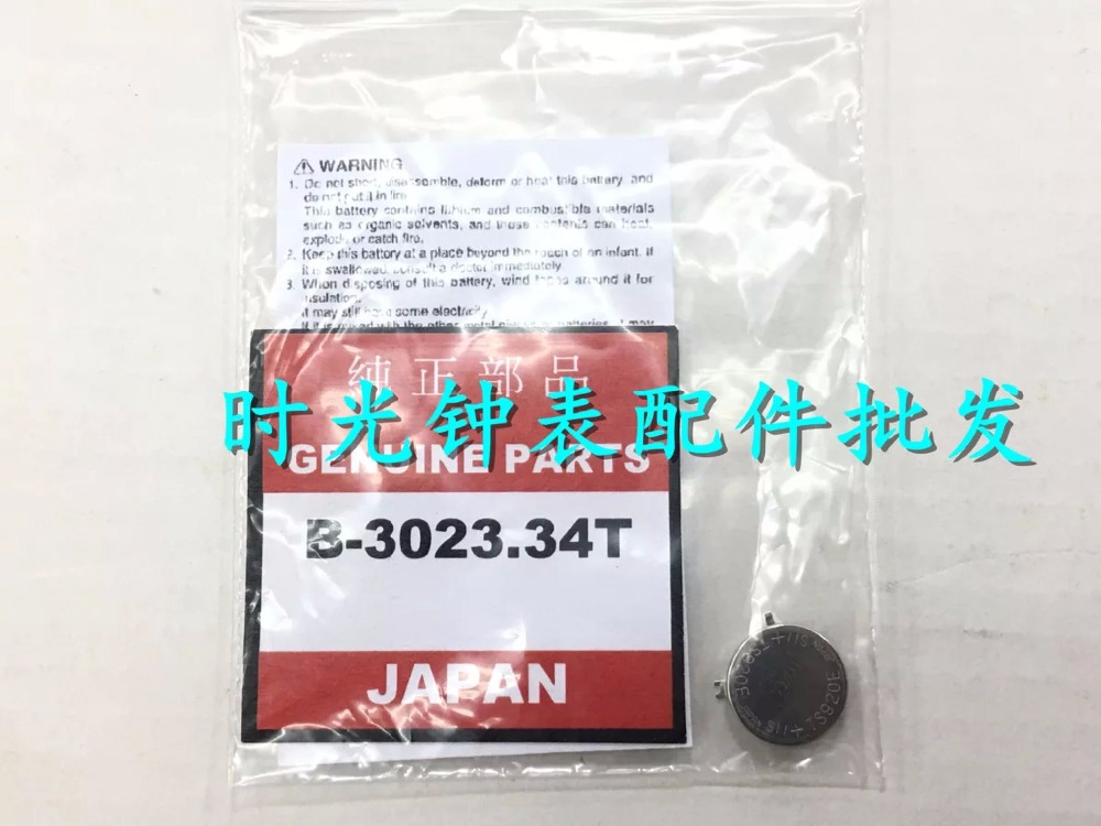 1pcs/lot 3023-34T  3023.34T  MT920 Seiko Watch Special Light Kinetic Energy Battery New And Original