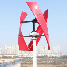 R&X 400W Red Wind Turbine Power Generator Quiet Vertical Axis Windmill 3-Blades 12v/24v with free Controller for Street Lights vertical windmill generator 400w max power 410w 24v 12v 3 phase ac wind turbines generators