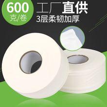 600г утолщаются водорастворимый 3 слоя туалетной бумаги большой рынок высококачественной древесины ткани салфетки