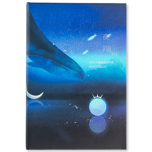 Image 5 - غلاف أوراق لطيفة جديدة جيب مجلة مخطط فارغة مذكرات مفكرة المسافرين مع لون الصفحة دفتر المدرسة المورد
