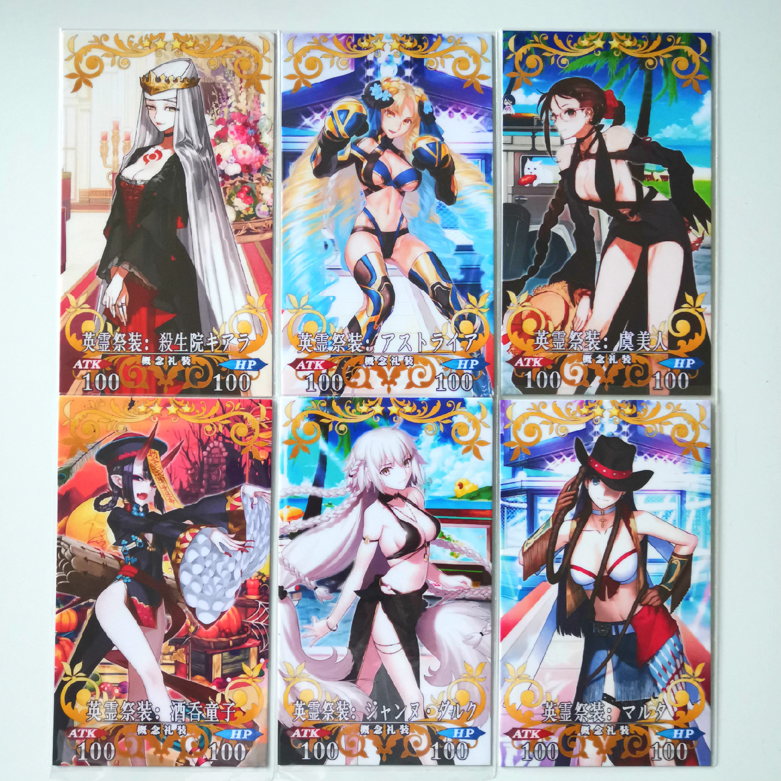39pcs/set Fate/Grand Order FGO Sacrifice Dress Toys Hobbies Hobby Collectibles Game Collection Anime Cards